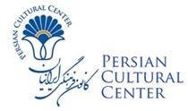 Persian Cultural Center