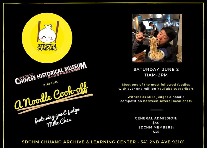 A Noodle Cook-Off Featuring Guest Judge Mike Chen - The